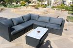 Удобни ратанови мебели