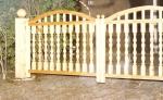 огради от дърво 3021-3190