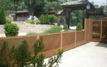 средно висока дървена ограда по поръчка