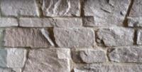 Облицовка декоративна Родопски зид