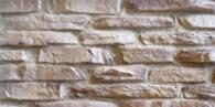 Декоративна облицовка Тракийски зид