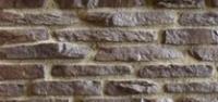 Декоративни облицовки Тракийски зид