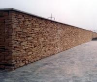 Каменна облицовка за ограда