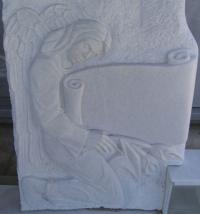 Каменни орнаменти