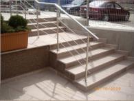 Каменни стълби -