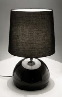 Настолна лампа Bowl Black