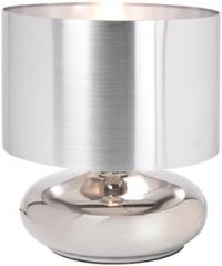 Настолна лампа Matki Silver