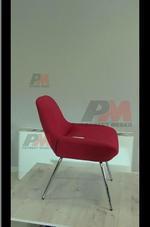 червени  офис кресла за счетоводни фирми
