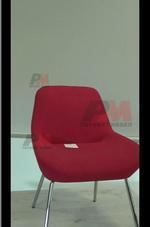червени  офис кресла за служебно място